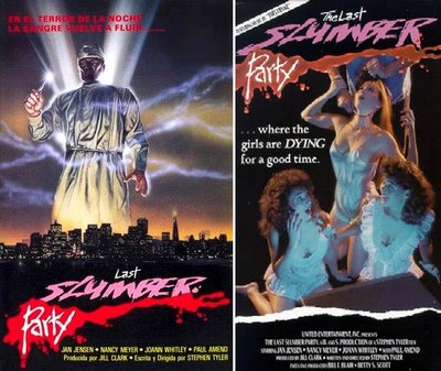 Slumber party massacre poster